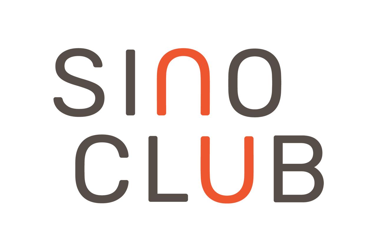 Sino Club 信和停車場節日限時優惠